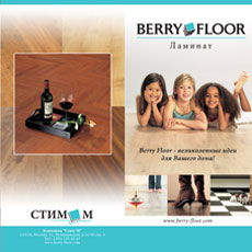 Евробуклет Berry Floor